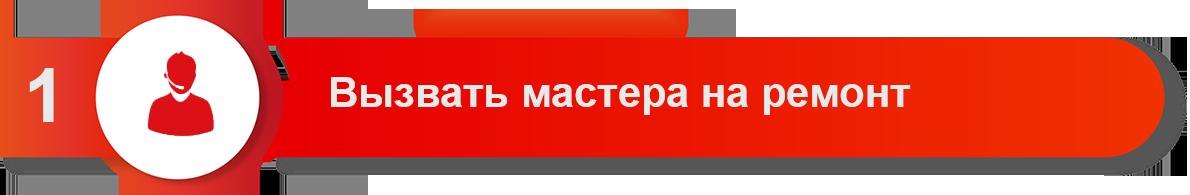 Ремонт пароварок Miele сервис