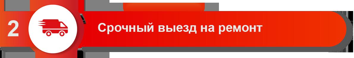 Ремонт стиральной машины Miele Крылатское