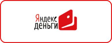 Ремонт гладильных систем Miele сервис